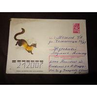 А. Исаков Харза , конверт , 1979 год .