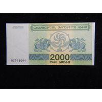Грузия 2000 лари 1993 г UNC
