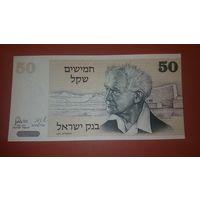 Банкнота 50 шекелей Израиль 1978