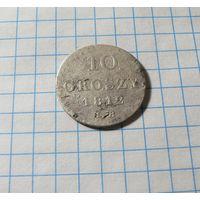 10 грошей 1812 Герцогство Варшавское