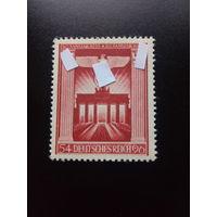 10-я годовщина власти А.Гитлера, Mi 829, 1 марка, Германия, III Рейх, 26 января 1943 года.