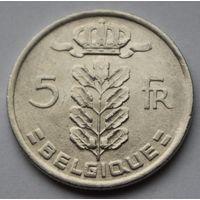 Бельгия 5 франков, 1978 г. 'BELGIQUE'