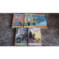 Сенюк - Сказки - 5 книг