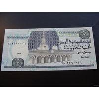 Египет. 5 фунтов