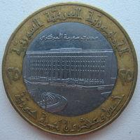 Сирия 25 фунтов 1996 г.