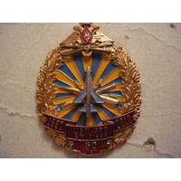 50лет, ЦБП ЗРВ в/ч01644.1960-1910г
