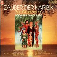 Goombay Dance Band, Zauber Der Karibik, LP 1980