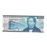 Мексика 50 песо образца 1969 года. Состояние UNC!
