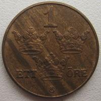 Швеция 1 эре 1950 г. (a)