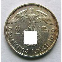 1939 г. 2 марки. B. Германия. Рейх. Серебро. XF.