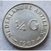 Антилы,  1/4 гульдена, 1967, серебро
