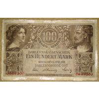 Каунас 100 марок 1918г.