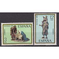 Испания 1976 Рождество MNH**