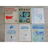 Школьные атласы СССР