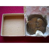 Настольная медаль 60 лет КПБ БССР Коммунистической Партии БССР 1919-1979 годы Бронза, ММД.