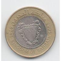 КОРОЛЕВСТВО  БАХРЕЙН  100 ФИЛ 2005. БИМЕТАЛЛ