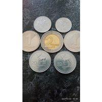 Грузия 7 монет