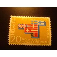 Швейцария 1967 флаги