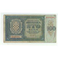 Хорватия, 100 кун 1941 год.