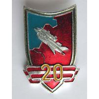 20 лет. 2-ая армия ПВО