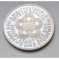 Германия - ГДР 10 марок, 1973 10-ый международный фестиваль молодёжи и студентов, Берлин 6-10-3