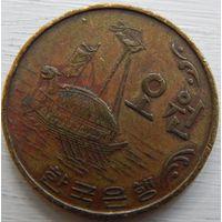 Южная корея 5 вон 1971 год