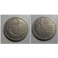10 гелеров Австро-Венгрия 1893 год, из мешка