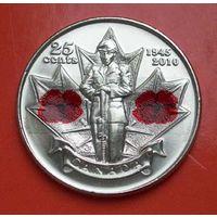 25 центов (квотер) Канада 2010 65 лет Победы