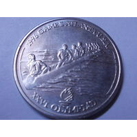 Румыния 10 лей 1996г.Олимпиада в Атланте.