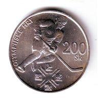 Словакия. 200 крон 1994 г.