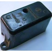 Реле тепловое типа РТ-10 1.2а-1.9а