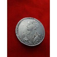 Монета Екатерина 1 рубль 1726