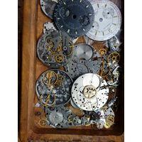 Часы Стрела,коробка с зап частями.Старт с рубля.