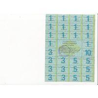 Картка спажыуца на  75 рублеу
