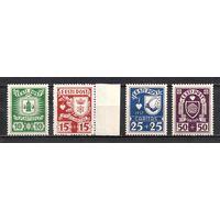 ЭСТОНИЯ\15о\1937 гербы Estonia ми127-130(серия,кц50евр MNH)