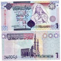 Ливия 1 динар образца 2004 года UNC p71