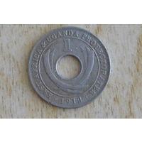 Восточная Африка и Уганда 1 цент 1912