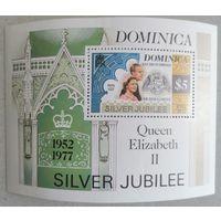25-я годовщина правления королевы Елизаветы II.
