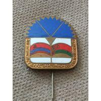 Дни литературы и искусства Эстонский ССР в Белорусской ССР.