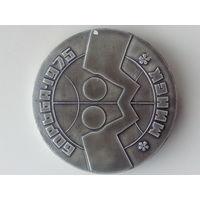 Настольная медаль Борьба Минск 1975г