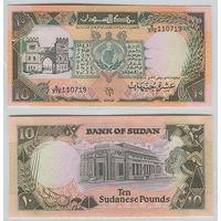 Распродажа коллекции. Судан. 10 фунтов 1991 года (P-46 - 1987-1990 Issue)