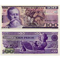 Мексика. 100 песо (образца 27.01.1981 года, P74a, подпись 2, зелёная печать, UNC)