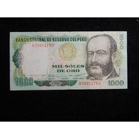 Перу 1000 солей 1979г