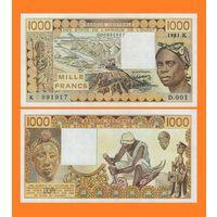 [КОПИЯ] Западно Африканские Штаты / Сенегал 1000 франков 1981 г.