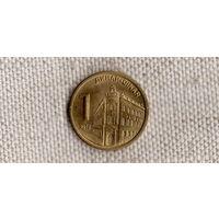 Сербия 1 динар 2012 //(Sx)