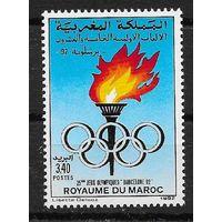 Марокко Олимпиада 1992г.