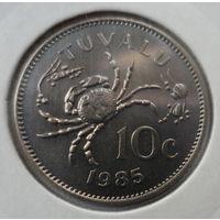 """Тувалу 10 центов 1985 """"Красноглазый краб"""""""