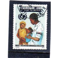 Джибути. Mi:DJ 508. Мать и ребенок. Иммунизация ООН. 1988.