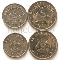 Уганда 2 монеты 1974-1976 годов. Журавли (VF-VF)