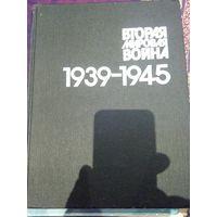 Фотоальбом Вторая мировая война 1939-45гг